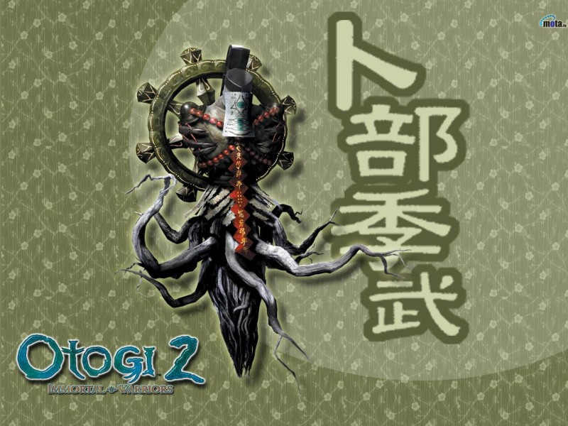 0377_JeGeO.jpg